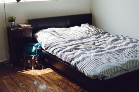 bed bedroom room furniture 480x318 - Save 7% Off
